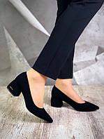 682d41b8 Итальянская обувь в категории туфли женские в Украине. Сравнить цены ...