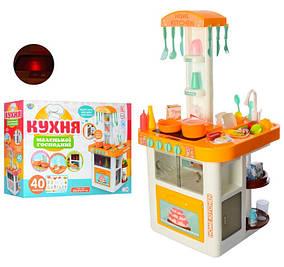 Ігровий набір Дитяча Кухня 889-59-60 Жовтий. 40 предметів. З крана тече вода. Світло. Звук.