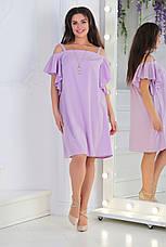 Платье-сарафан, №121, лиловый, фото 3