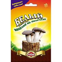 Мицелий грибов, Белый степной, 20шт
