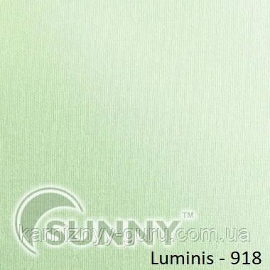 Рулонные шторы для окон в закрытой системе Sunny с плоскими направляющими - ПЛАСТИК, ткань Luminis