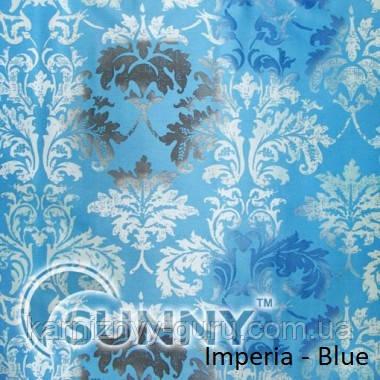 Рулонные шторы для окон в закрытой системе Sunny с плоскими направляющими - ПЛАСТИК, ткань Imperia Blue