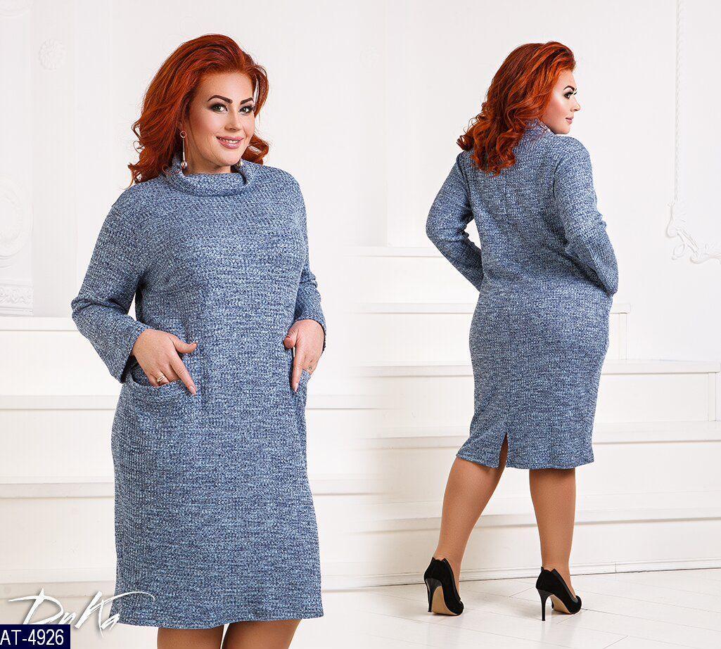 Платье AT-4926