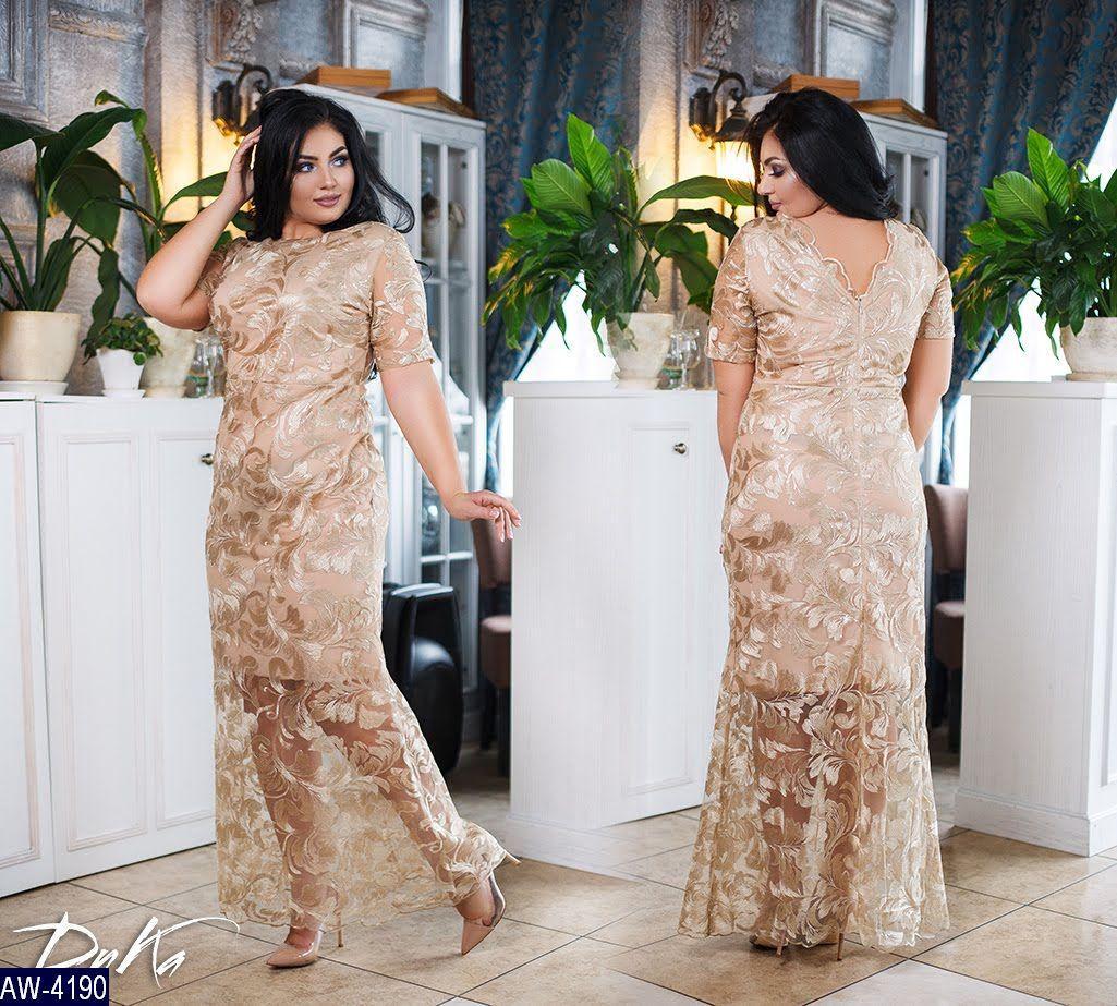 Платье AW-4190