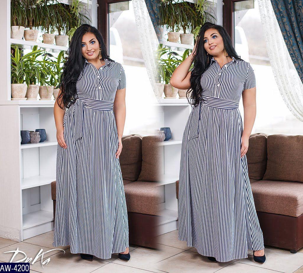 Платье AW-4200