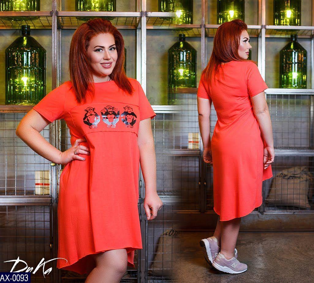 Платье AX-0093