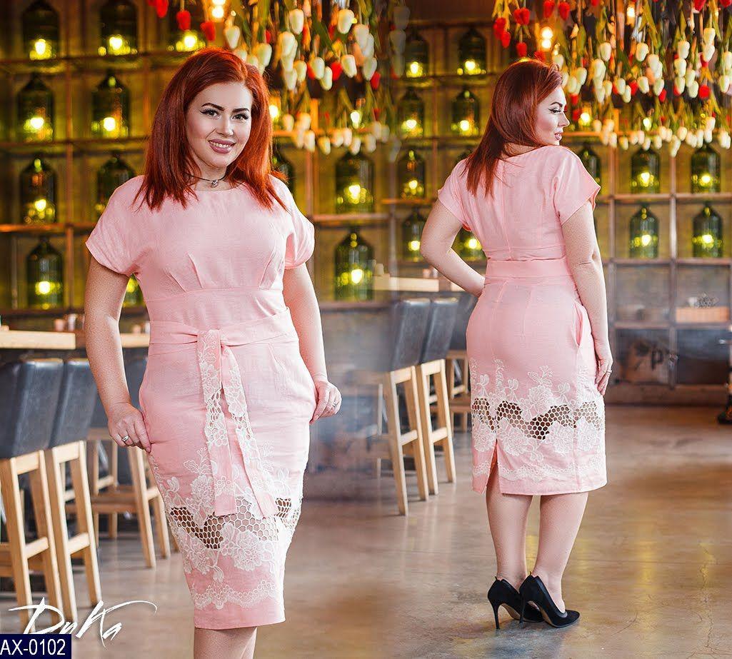 Платье AX-0102