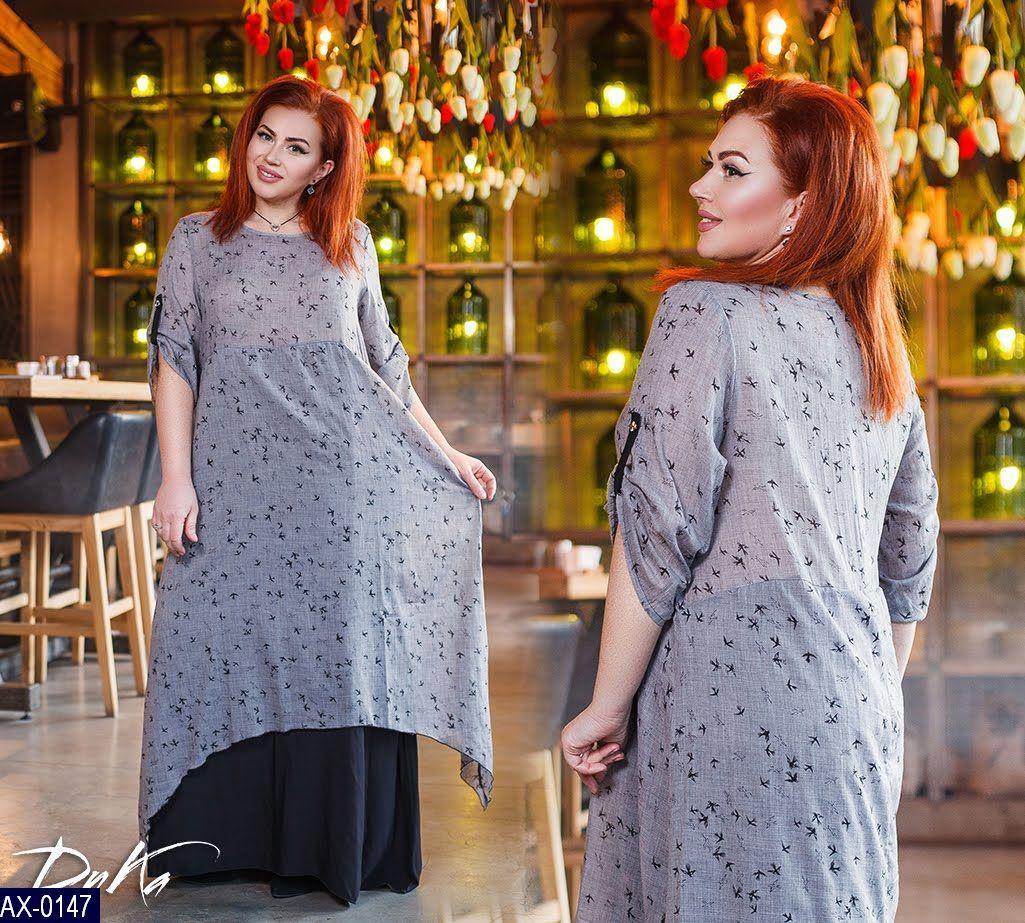 Платье AX-0147
