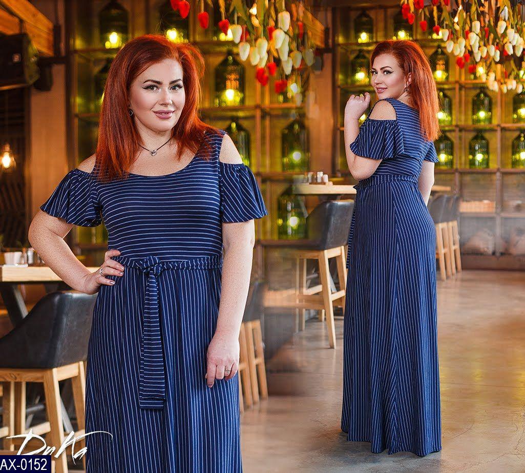 Платье AX-0152