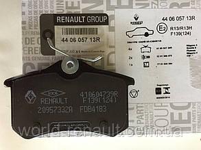 Renault (Original) 440605713R - Комплект задних тормозных колодок Рено Меган 3, Рено Флюенс