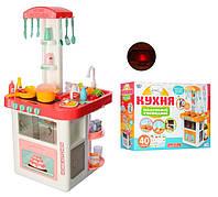 Игровой набор Детская Кухня 889-59-60 Розовый. 40 предметов. Из крана течет вода. Свет. Звук.