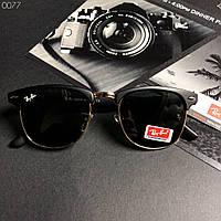 Стильные солнцезащитные очки в стиле Ray Ban