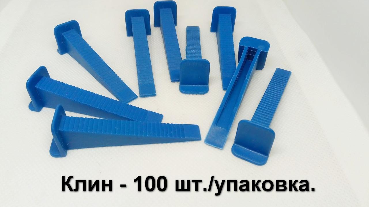 Клин 100штук Mini СВП Advanta «клин для основы 1-2 мм»