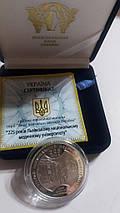 225 років Львівському національному медичному університету Срібна монета 5 гривень, фото 3