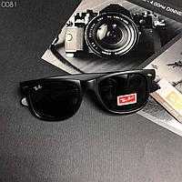 Крутые солнцезащитные очки в стиле Ray Ban