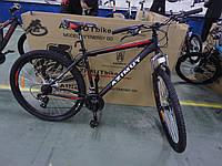 Горный одноподвесной велосипед 26 дюймов 21 рама AZIMUT Enerdgy