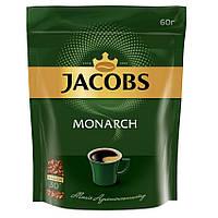 Кофе растворимый Jacobs Monarch 60г/ Якобс Монарх 60г