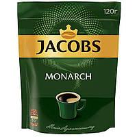 Кофе растворимый Jacobs Monarch 120г / Якобс Монарх 120г економ пакет