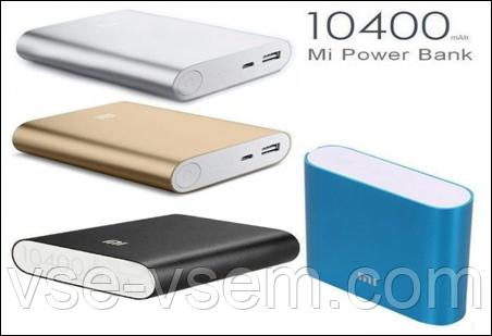 Power Bank MI 10400 mAh USB(2A), індикатор заряду -135 (4000mAh)