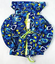 Детская демисезонная куртка ветровка на мальчика синяя 2-3 года