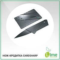 Новинка в магазине Lime: Кредитка-нож Cardsharp