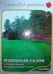 """""""Изящный"""" газон (медленно растущий газон) 1 кг DSV Euro Grass"""