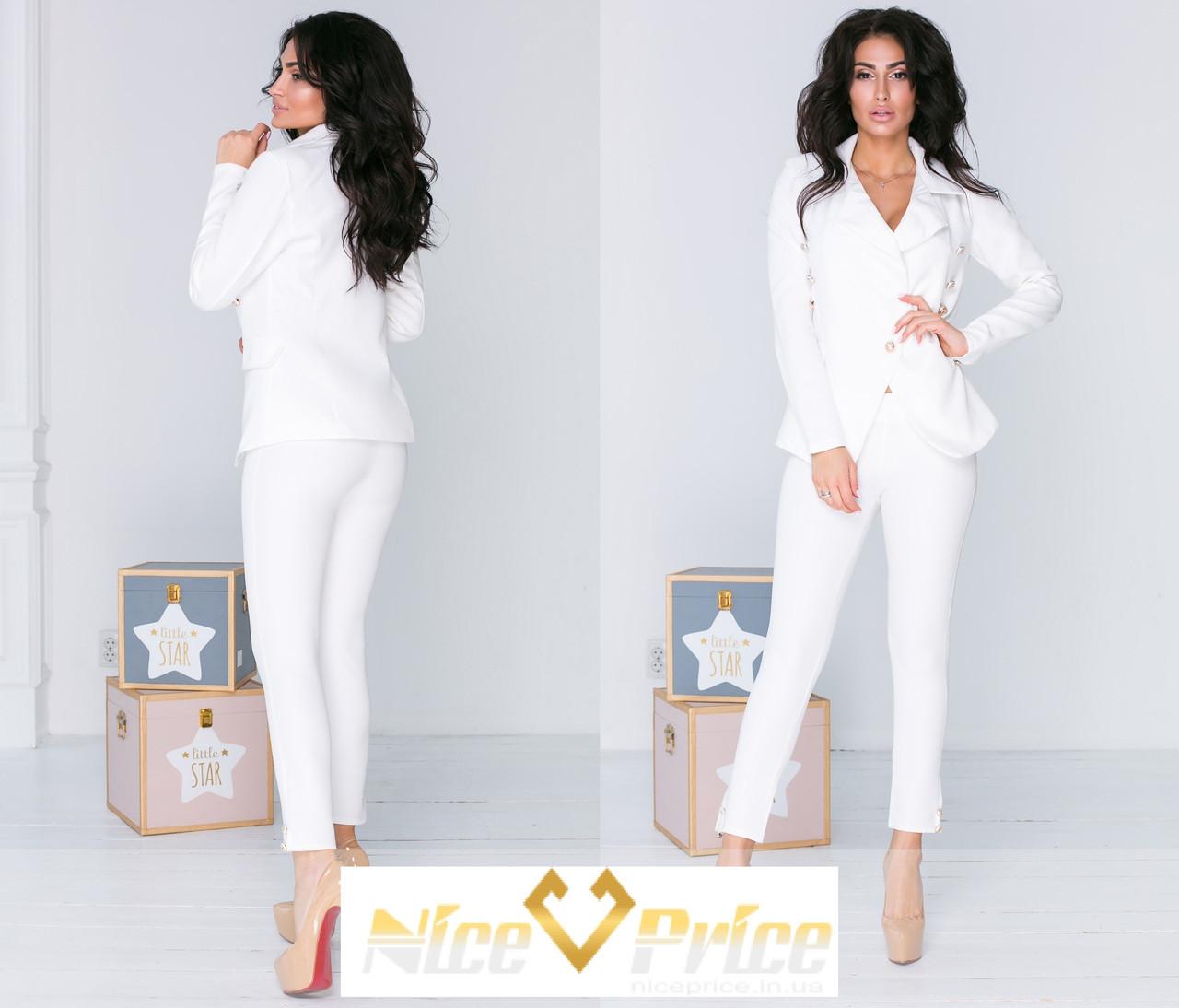 Женский брючный костюм белого цвета 42,44,46