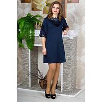 Платье Юлия (синий) трикотажное с перфорацией 46-52 размера