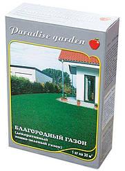 """""""Благородный"""" газон (темная """"голубая"""" декоративная смесь) 1 кг DSV Euro Grass"""