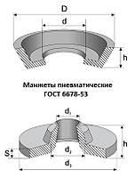 Манжета 25 воротник ГОСТ 6678-53