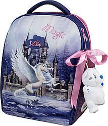 Рюкзак школьный каркасный с наполнением DeLune 7-150