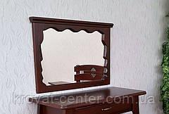 """Настенное зеркало в деревянной рамке """"Версаль"""" (итальянский орех) от производителя, фото 2"""