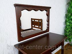 """Настенное зеркало в деревянной рамке """"Версаль"""" (итальянский орех) от производителя, фото 3"""