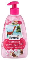 Жидкое крем - мыло Balea Flüssigseife Cosy Thailand, 500 ml