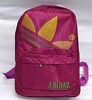 Спортивный женский рюкзак  Adidas