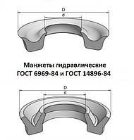 Манжета гидравлическая 8х3х4 ГОСТ 6969-54