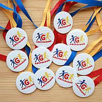 Медаль с логотипом детского сада, 58мм