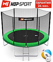 Батути дитячі і для дорослих Hop-Sport 305 див. Зелений з зовнішньої сіткою - 3 ніжки, Німеччина. Гарантія 24