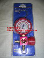 Коллектор заправочный 1-вентильный VMG1-S-H Value со смотровым стеклом высокое давление