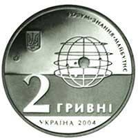 200 років Харківському університету Срібна монета 5 гривень, фото 2