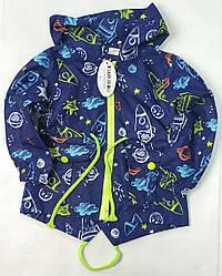 Детская демисезонная куртка ветровка на мальчика синяя 5-6 лет