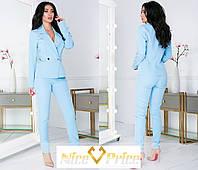 Женский костюм с брюками в деловом стиле 42,44,46,48