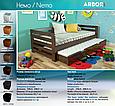 """Кровать деревянная """"Немо"""" 0,8*1,9 бук, фото 6"""