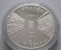 170 рокiв Київському національному унiверситету Срібна монета 5 гривень, фото 3