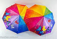"""Зонтик женский """"rainbow"""" полуавтомат сатин от фирмы """"Zein"""""""