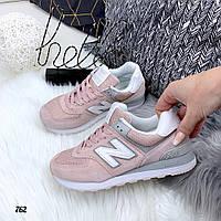 New Balance женские 420 Re Engineered Pink Розовые