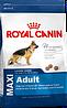 Royal Canin MAXI ADULT - корм для собак крупных пород 15 кг.