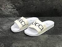 Мужские шлепанцы в стиле Gucci, белые 41 (26,2 см)