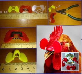 Очки и стопорные кольца от расклева для курей, уток, фазанов, перепелов