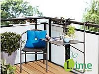 Отдыхайте комфортно с удобным столиком на балконе